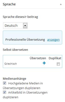 Sprachbox Abbildung 1