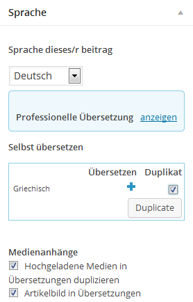 Sprachbox Abbildung 2
