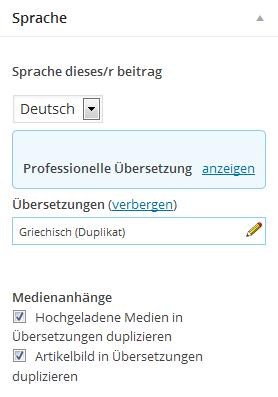 Sprachbox Abbildung 3