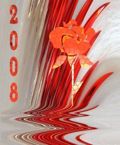 Neujahrskarte 2008